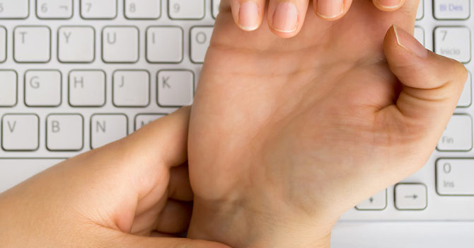 Carpal Tunnel: Finding Relief image